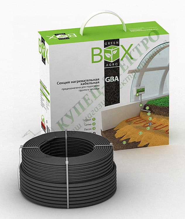 Комплект GREEN BOX AGRO 14GBA-650, 5,5 м2, 650 Вт, 44 м